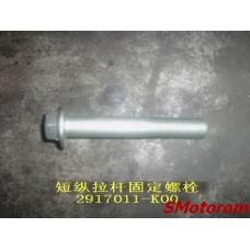 Болт крепления реактивной тяги (M14x1,5x90)