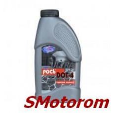 Жидкость тормозная Рось DOT-4 - 1Л