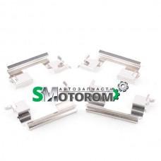 Пластины передних колодок (комплект 4шт) (пружина прижимная монтажная)