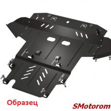 Защита двигателя, КПП и радиатора (набор) (Украина)