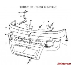 Бампер передний верхняя часть (пластик)