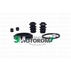 Ремкомплект заднего суппорта Autofren (Испания)